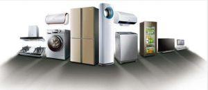 西宁二手电器回收,家用电器回收